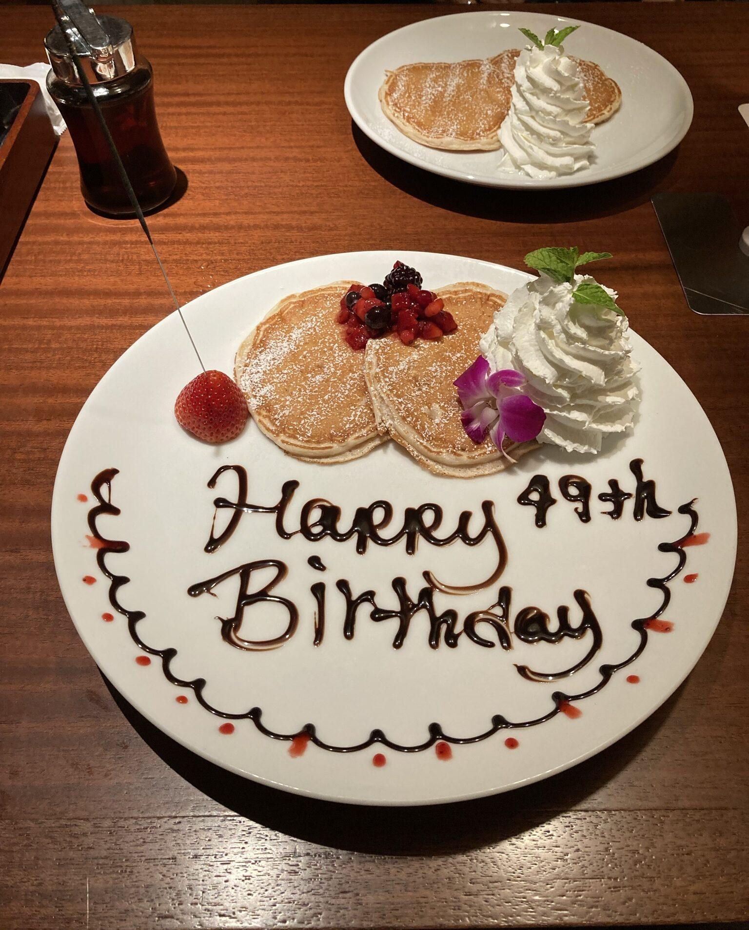 """<span class=""""title"""">ハワイアンなレストラン、「ラ・オハナ」で誕生日!</span>"""