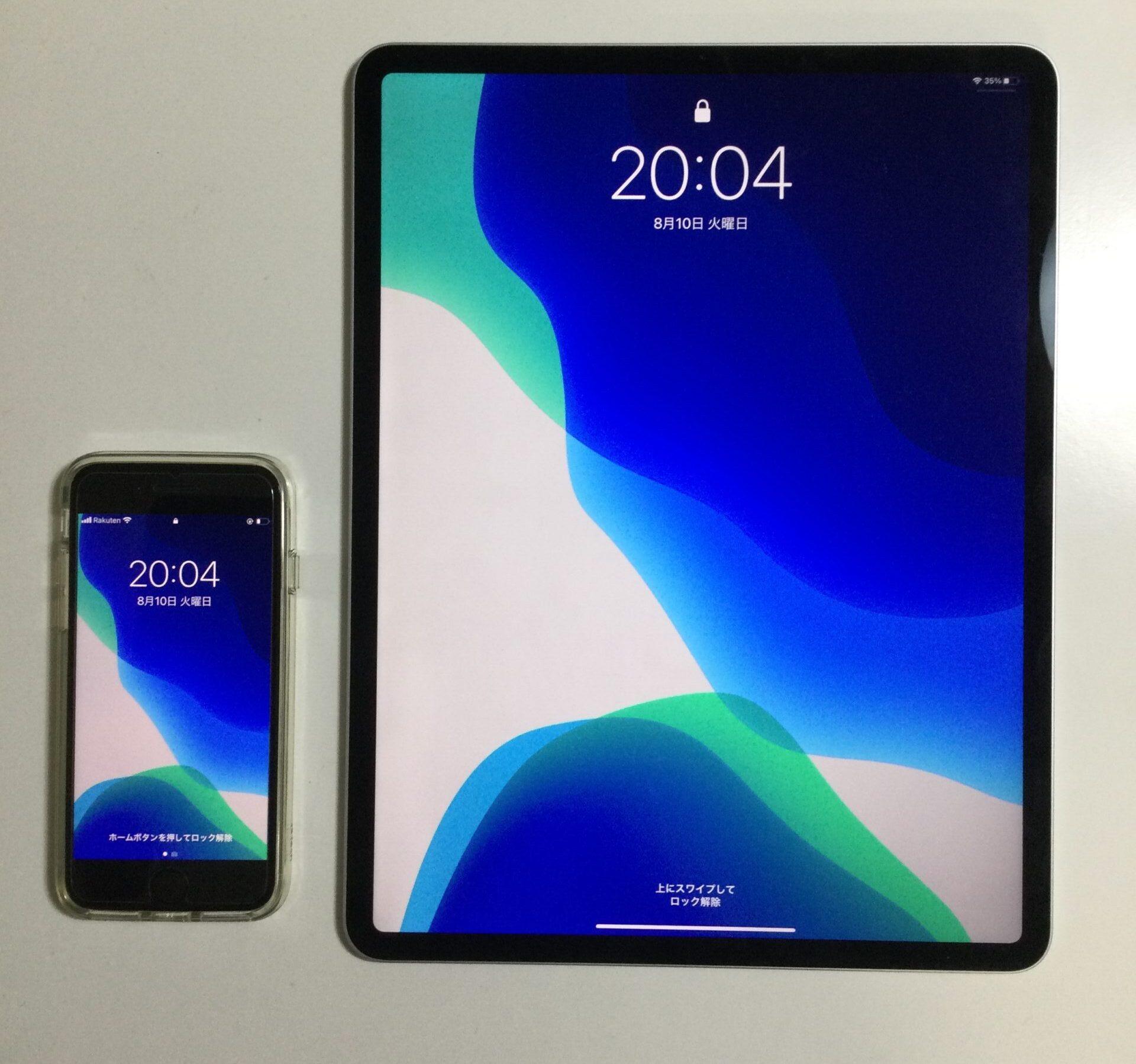 """<span class=""""title"""">iPhone SE 2とiPad Pro 12.9インチのいいところ☆</span>"""